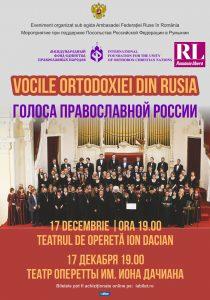 Vocile Ortodoxiei Rusești ajung la București