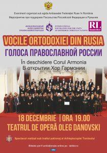 Vocile Ortodoxiei Rusești ajung la Constanța